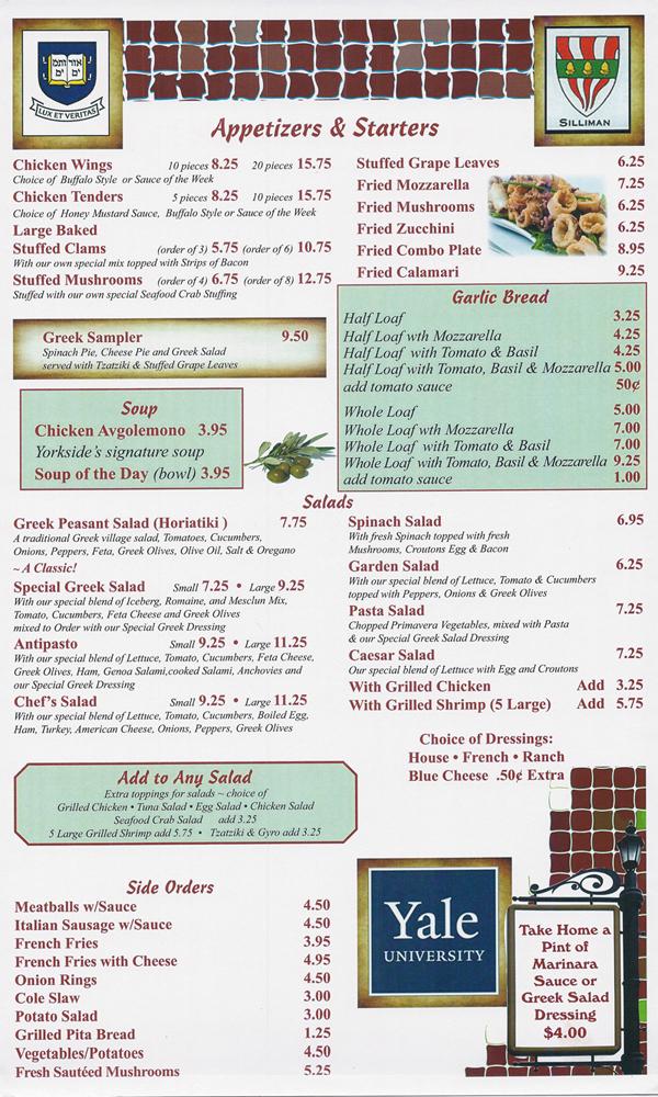 317877-menu2